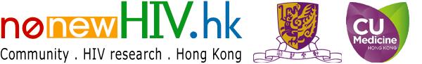 nonewHIV.hk